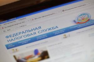Мишустин, Михаил Мишустин, ФНС России, налоговая служба, налоговая