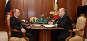 М.В. Мишустин и В.В. Путин