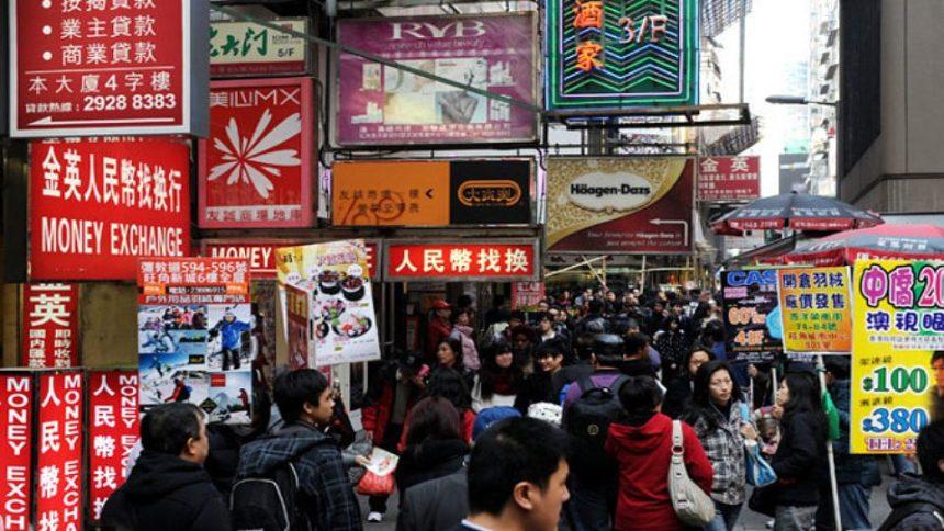 Гонконг налоговая реформа