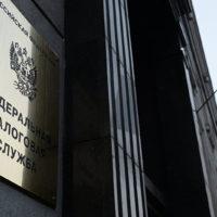 ФНС разъяснила порядок уплаты НДФЛ при получении выигрышей