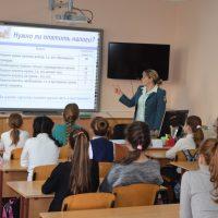 налоговая грамотность для школьников