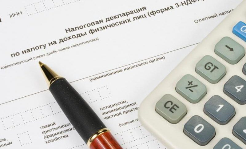 ФНС, налоговая декларация